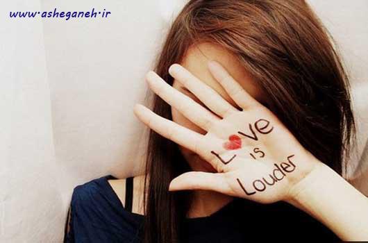 Romance124-www.asheganeh.ir